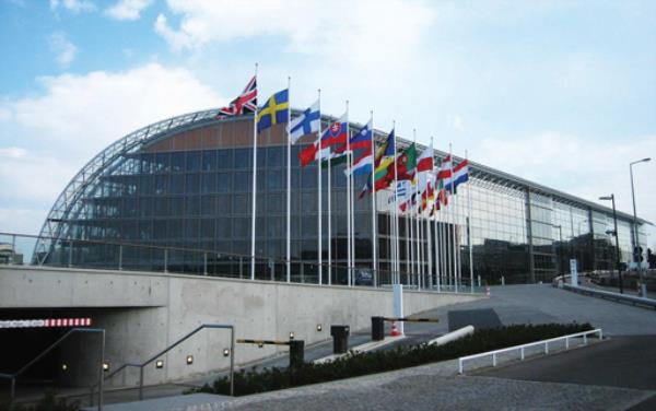 The European Investment Bank, Luxembourg